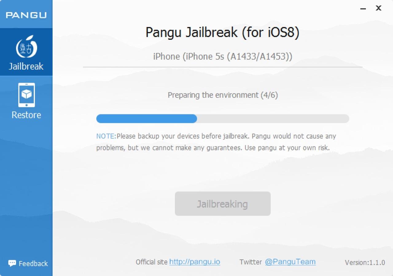 Джейлбрейк iOS 8.1 шаг 4