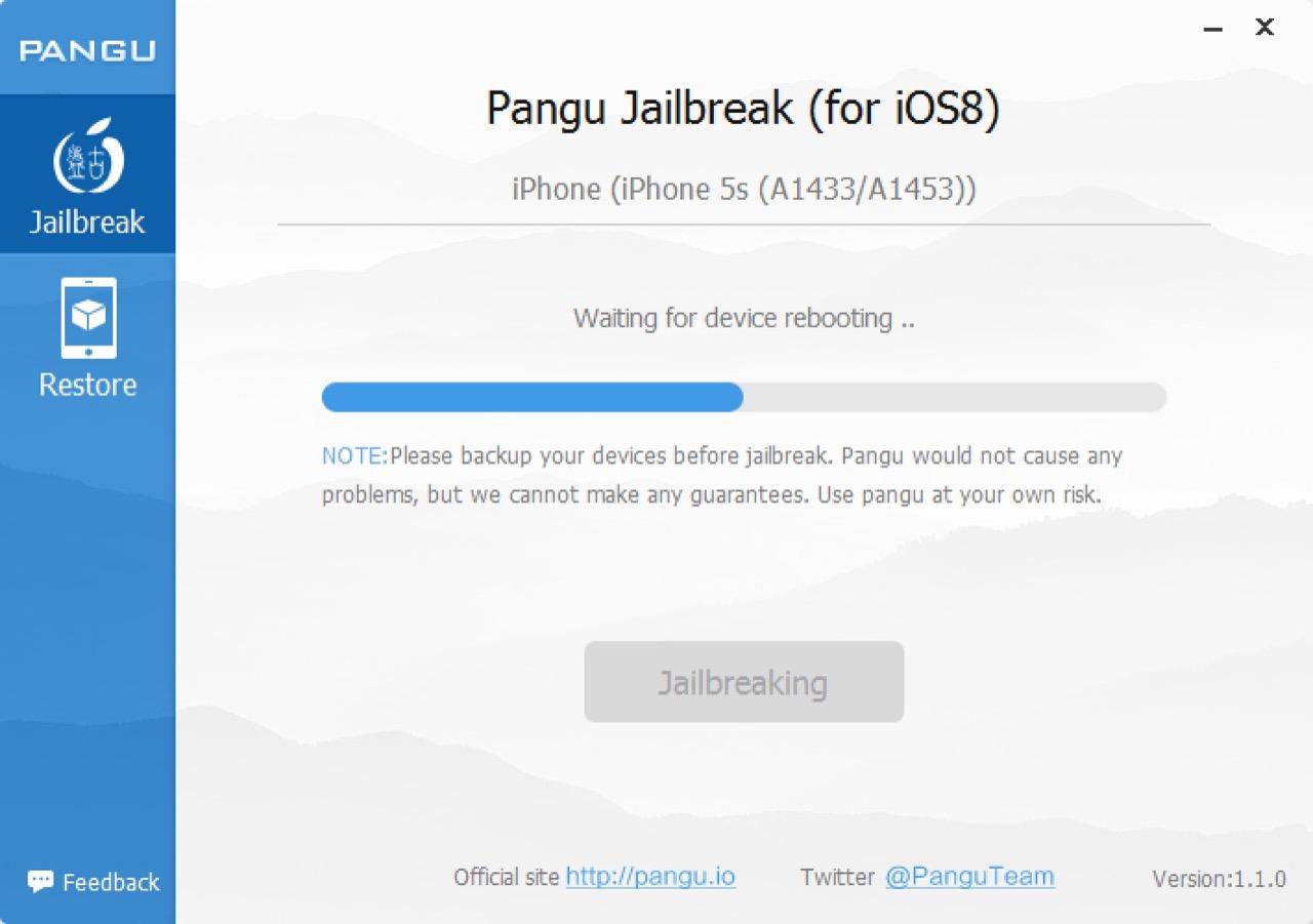 Перезагрузка устройства iOS