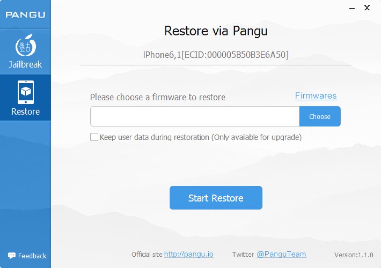 Дополнительные возможности Pangu8