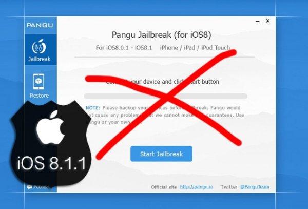 Релиз iOS 8.1.1, которая не поддается джейлбрейку, возможен уже сегодня