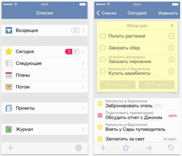 Отличный менеджер задач Things для iOS временно стал бесплатным