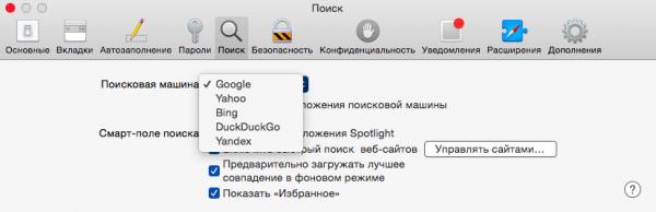 Google больше не будет поиском по умолчанию в Safari