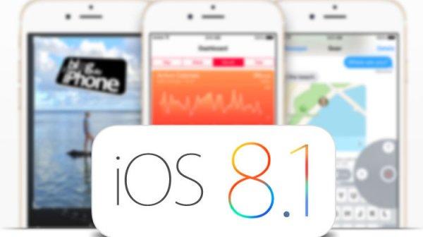 Apple больше не подписывает iOS 8.1, откатиться на эту прошивку нельзя