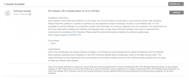 Проблемы с Wi-Fi будут решены в OS X 10.10.2?