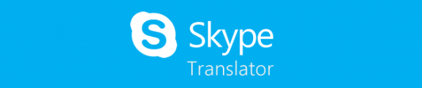 В Skype появился синхронный переводчик голосовых звонков