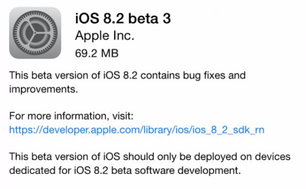 Вышла третья бета-версия iOS 8.2
