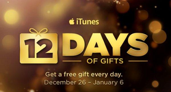 12-ти подарков от Apple в этом году не будет