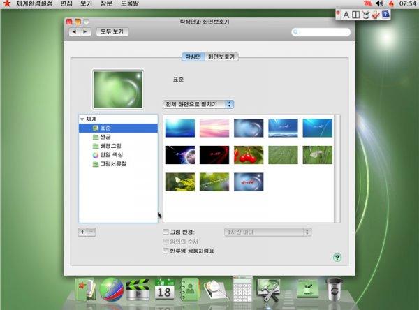 В Северной Корее используют национальную ОС, скопированную с OS X