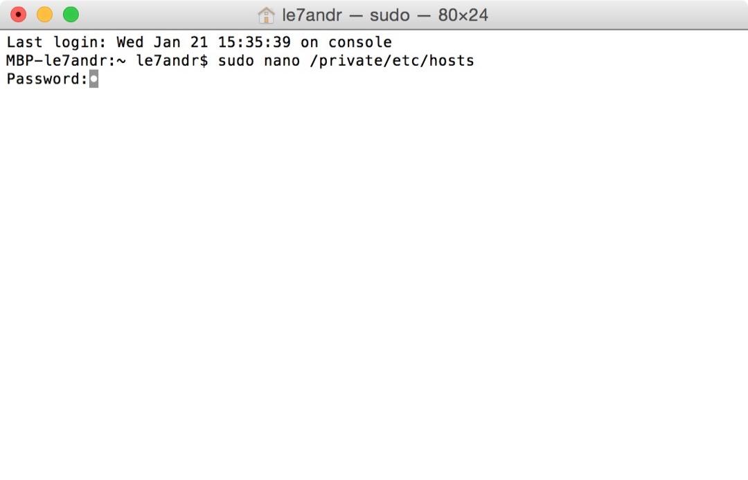 Ввод пароля администратора в терминале Mac OS X