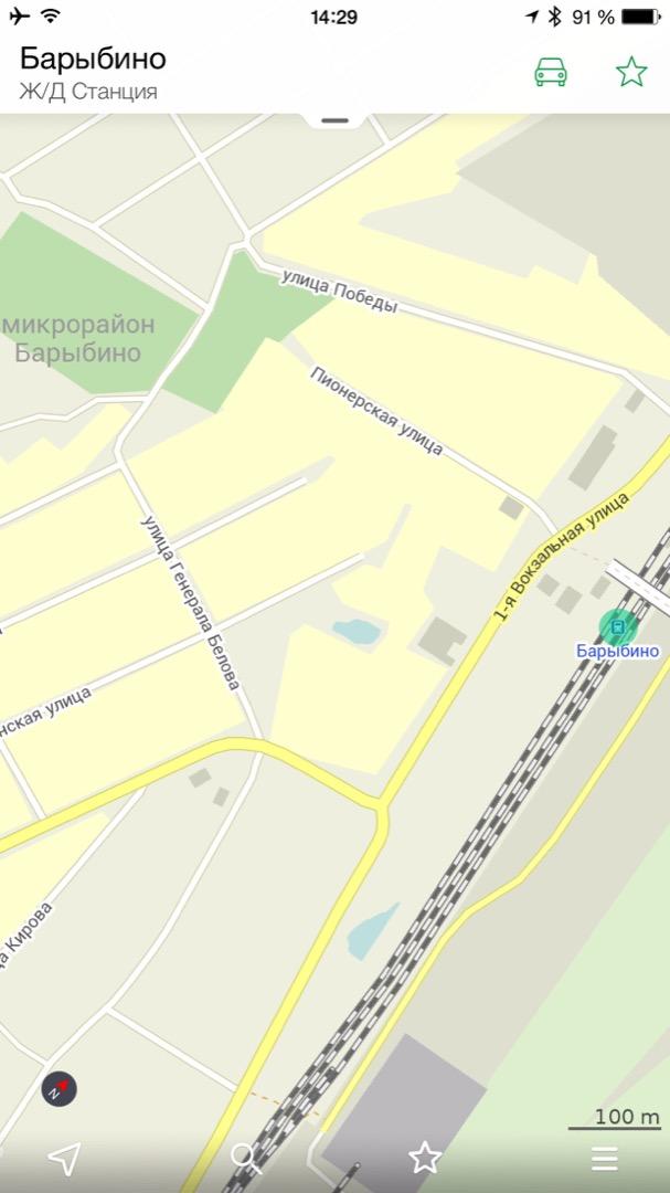 Ж/Д станция и окрестности