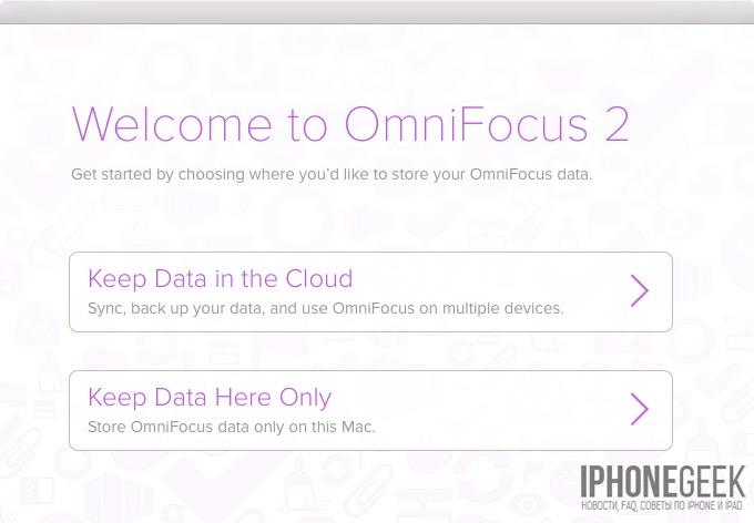 Окно приветствия в OmniFocus 2