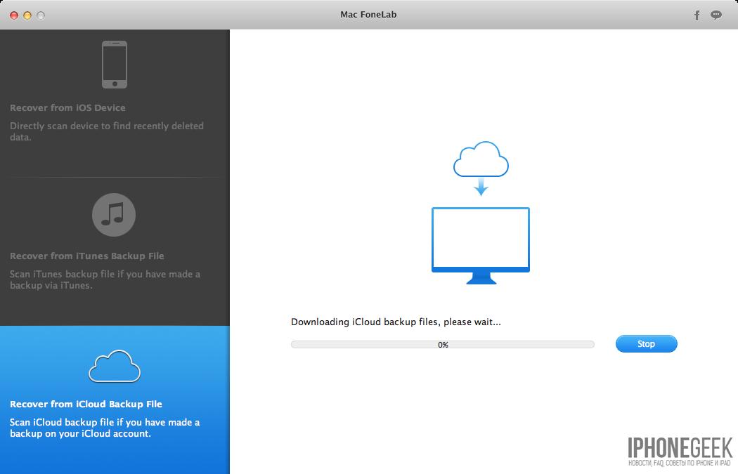 Загрузка резервных копий iPhone из iCloud