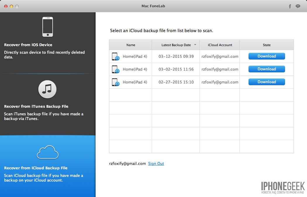Резервные копии iPhone доступные в iCloud