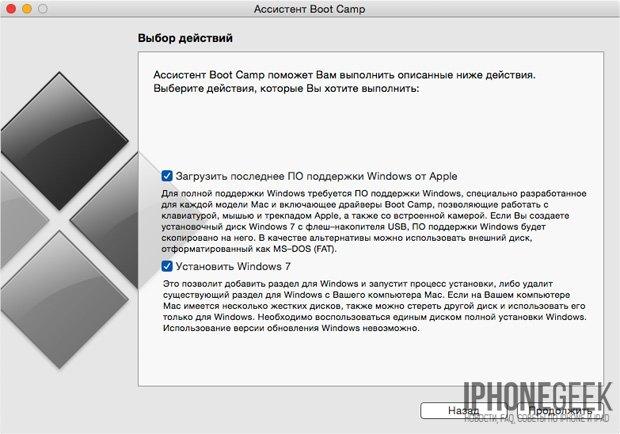 Как использовать BootCamp на Mac