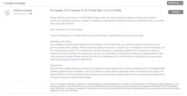 Вышла новая бета-версия OS X 10.10.4