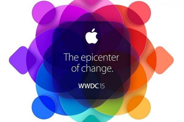 Что покажет Apple на WWDC'15