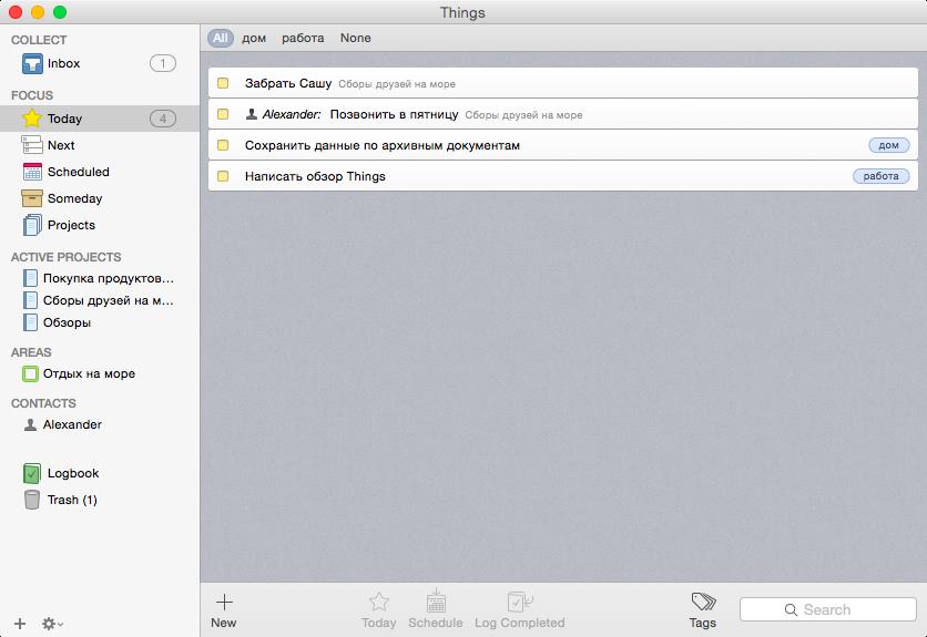 Работа с задачами в Things OS X