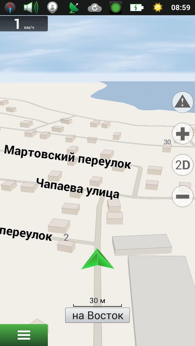 Главный экран в Навител Навигаторе режим 2D