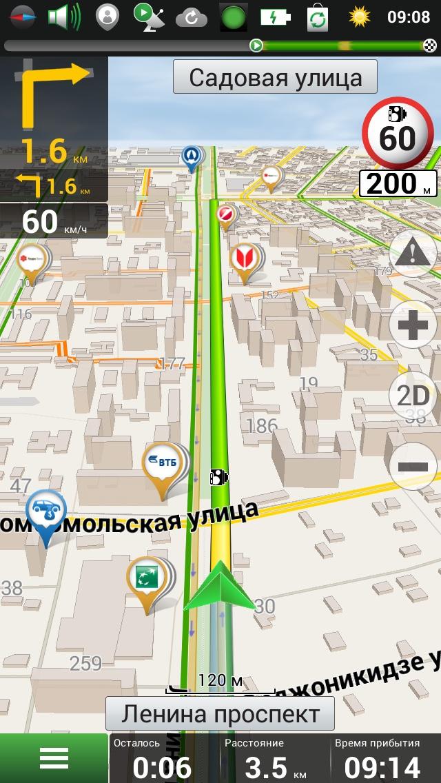 Движение по маршруту в Навител Навигатор режим 3D