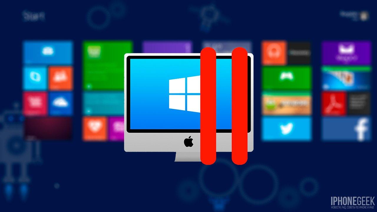 Логотип Parallels Desktop