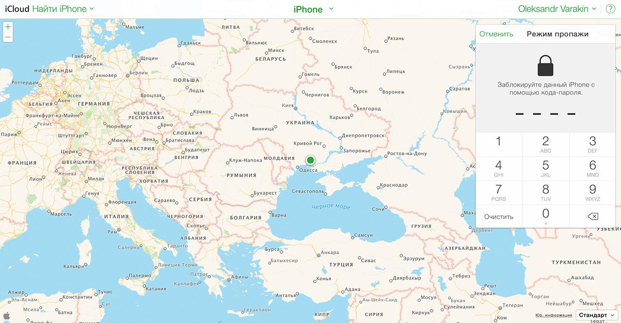 Блокировка iPhone паролем через iCloud