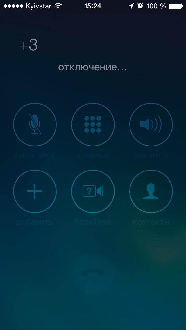Как позвонить на номер телефона указанный владельцем при включении режима пропажи.