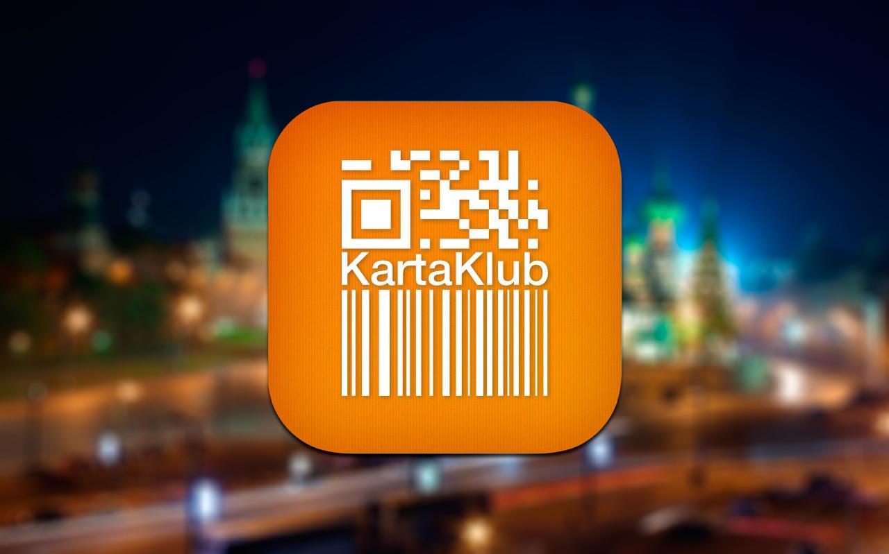 KartaKlub – ваш гид по барам и клубам Москвы
