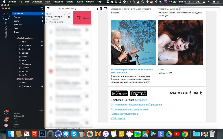 Жесты OS X El Capitan