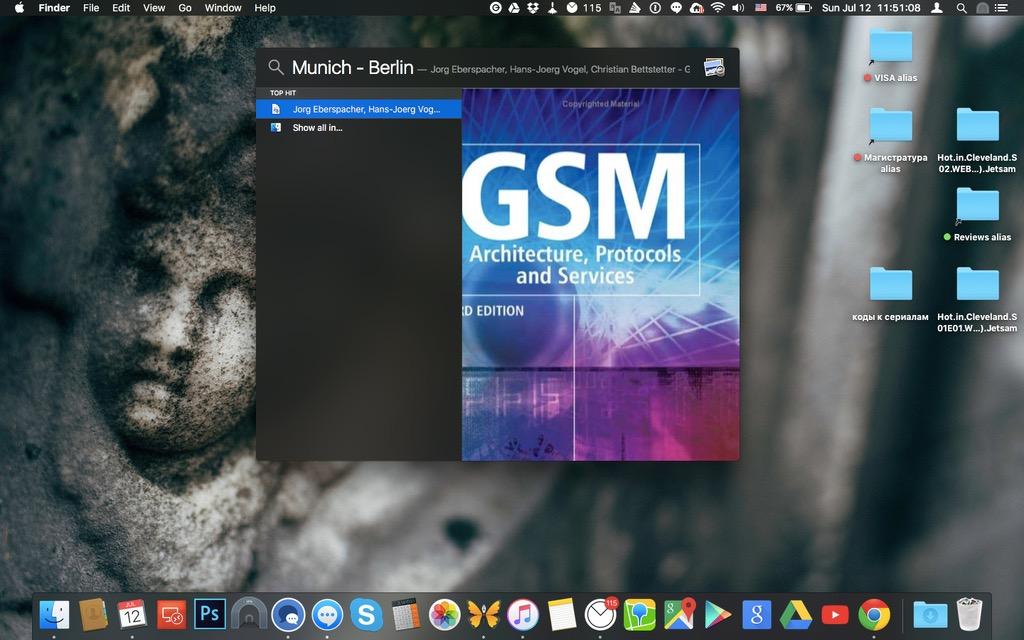 Spotlight OS X El Capitan