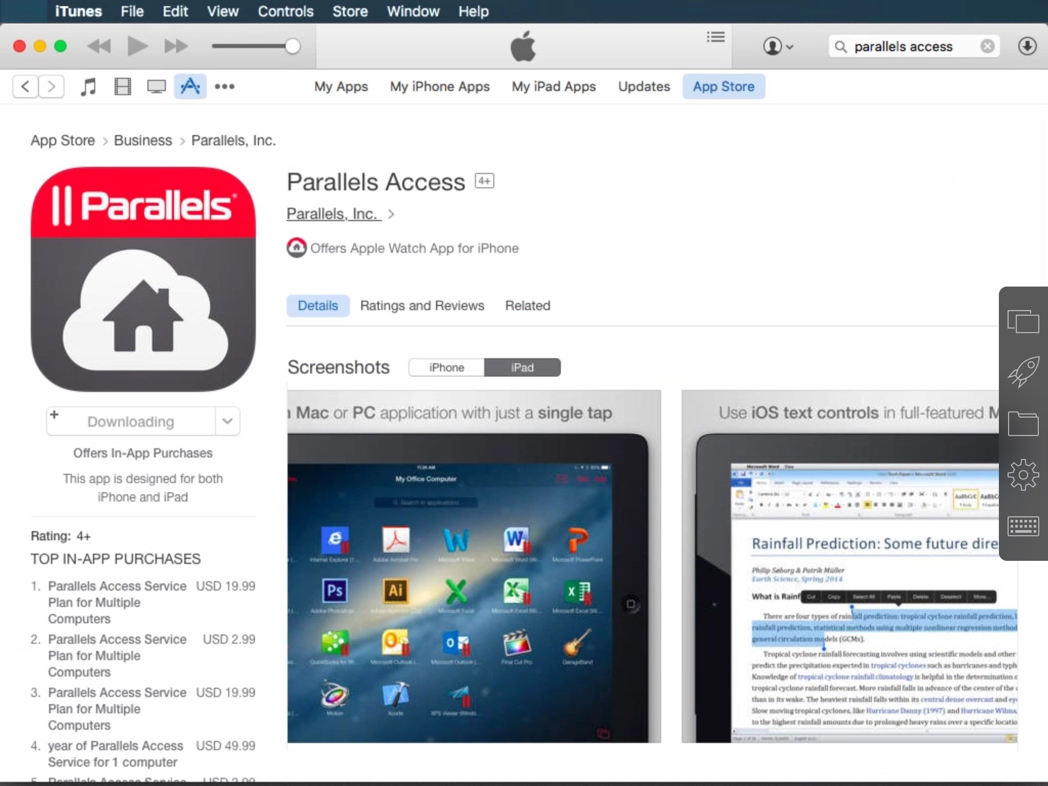 iTunes Parallels Access