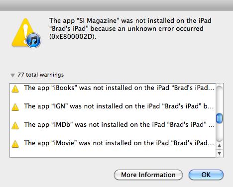 Ошибка iTunes 0xE800002D при синхронизации приложений из App Store