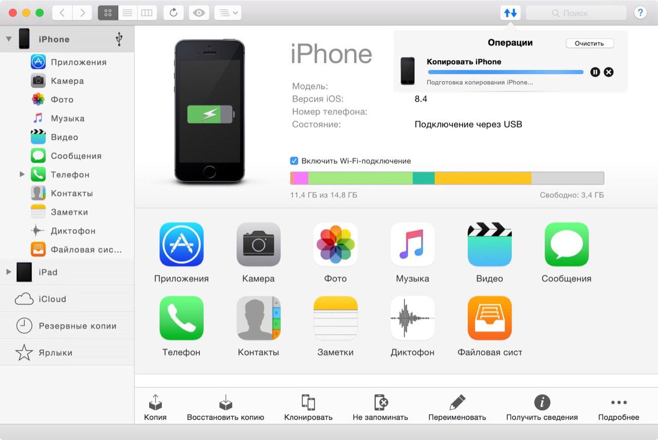 Процесс создания резервной копии айфона в iMazing