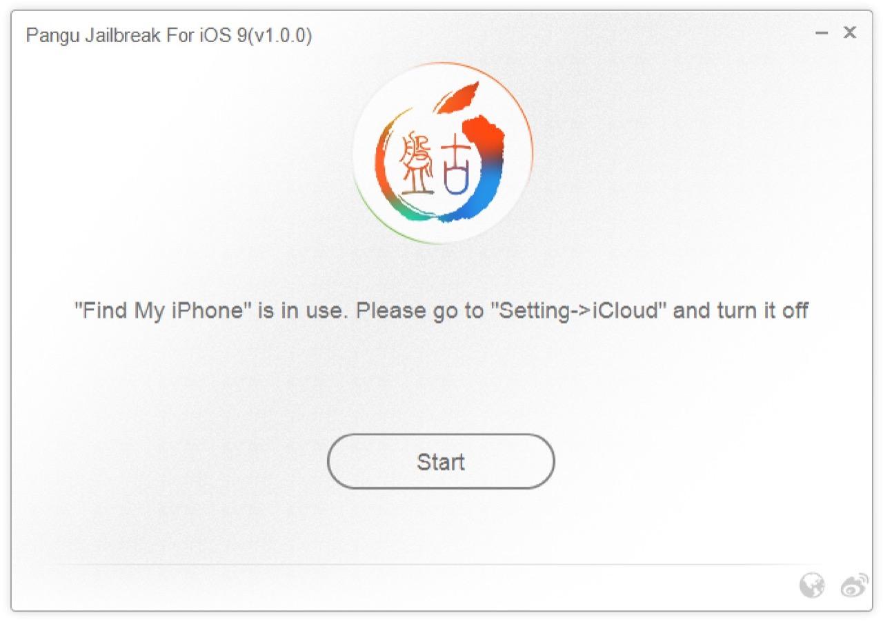 Необходимо отключить Найти iPhone