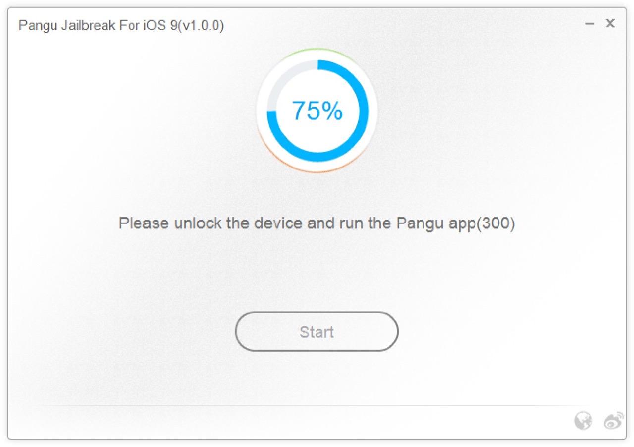 Пожалуйста, разблокируйте устройство и запустите приложение Pangu