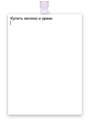 Заметка Tab Notes