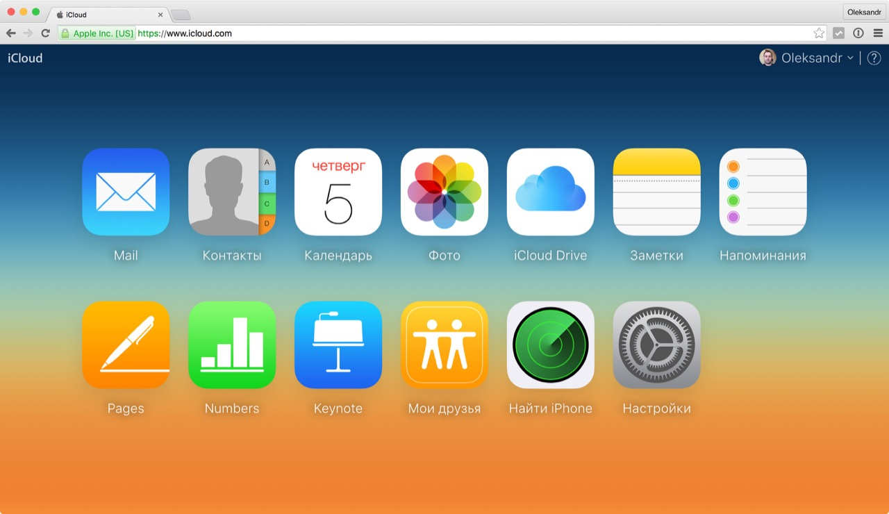 Веб-интерфейс iCloud