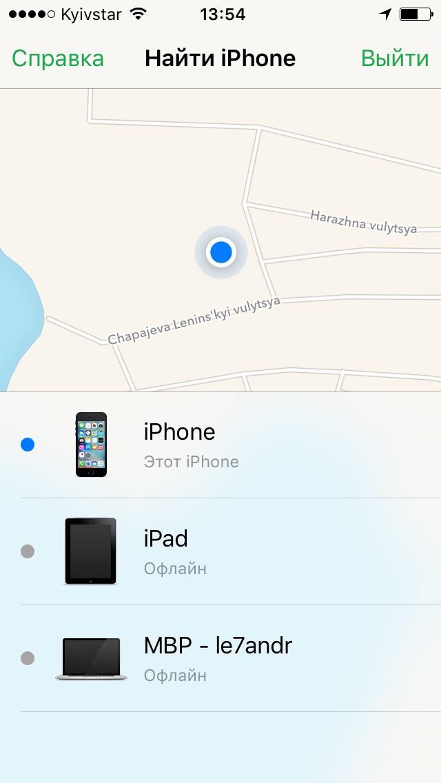 Все устройства в программе Найти iPhone