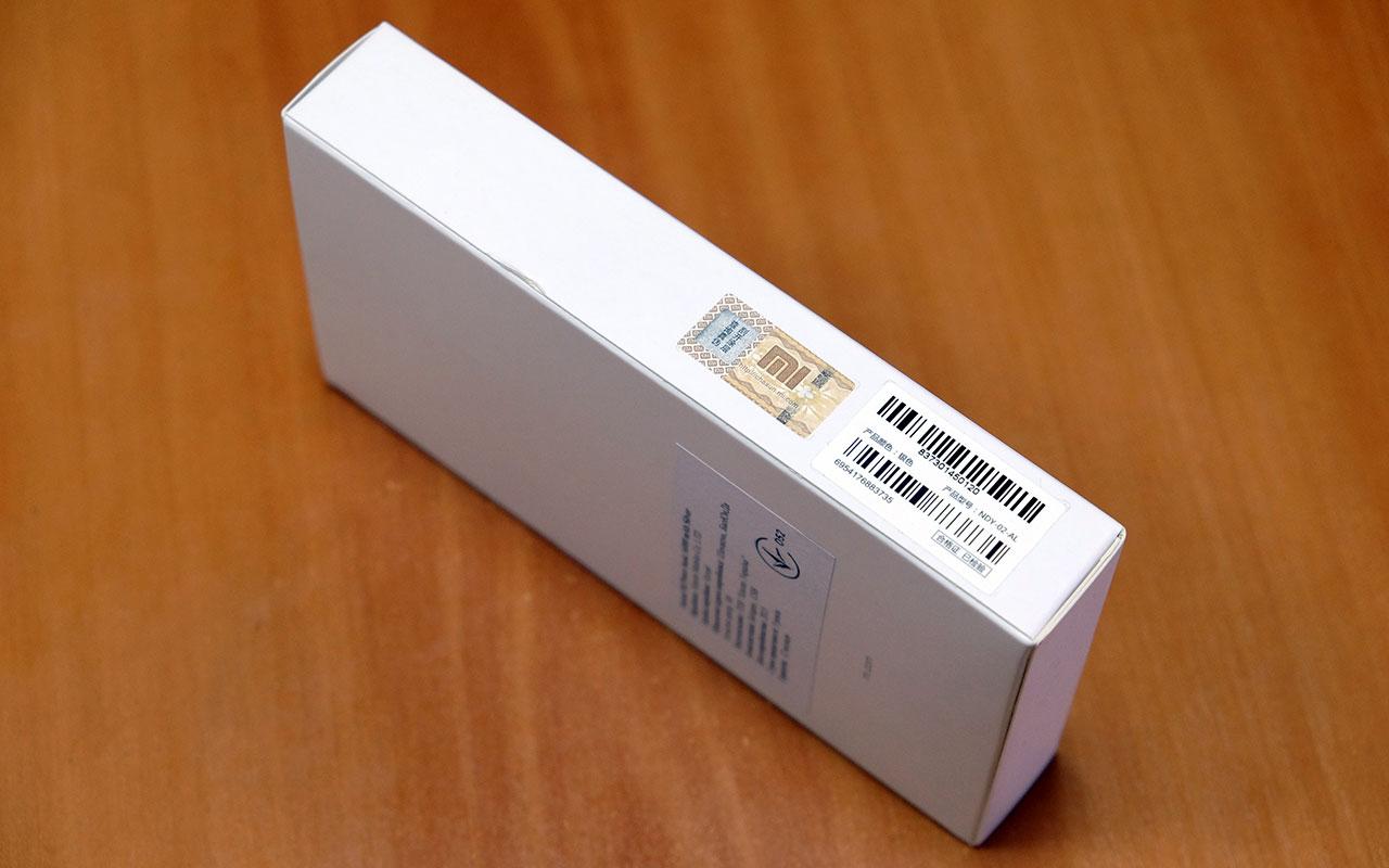 Коробка от Xiaomi Power Bank