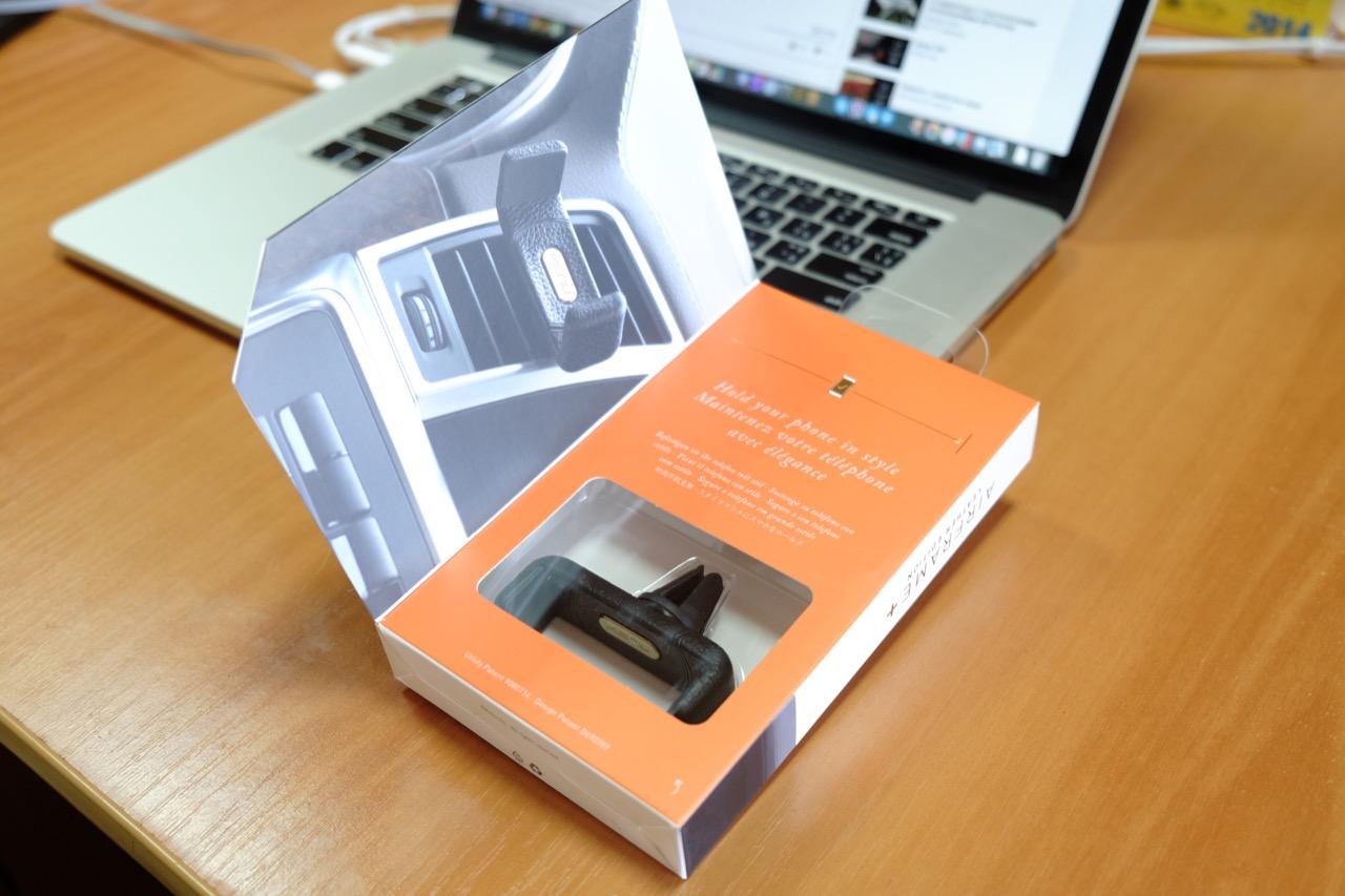 Раскрытая коробка Kenu Airframe+ Leather Edition