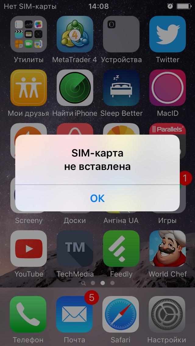 Вставьте SIM-карту