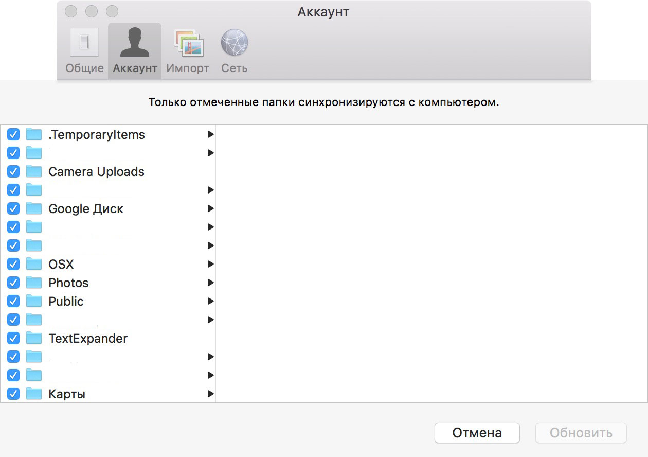 Выборочная синхронизация в Dropbox на Mac