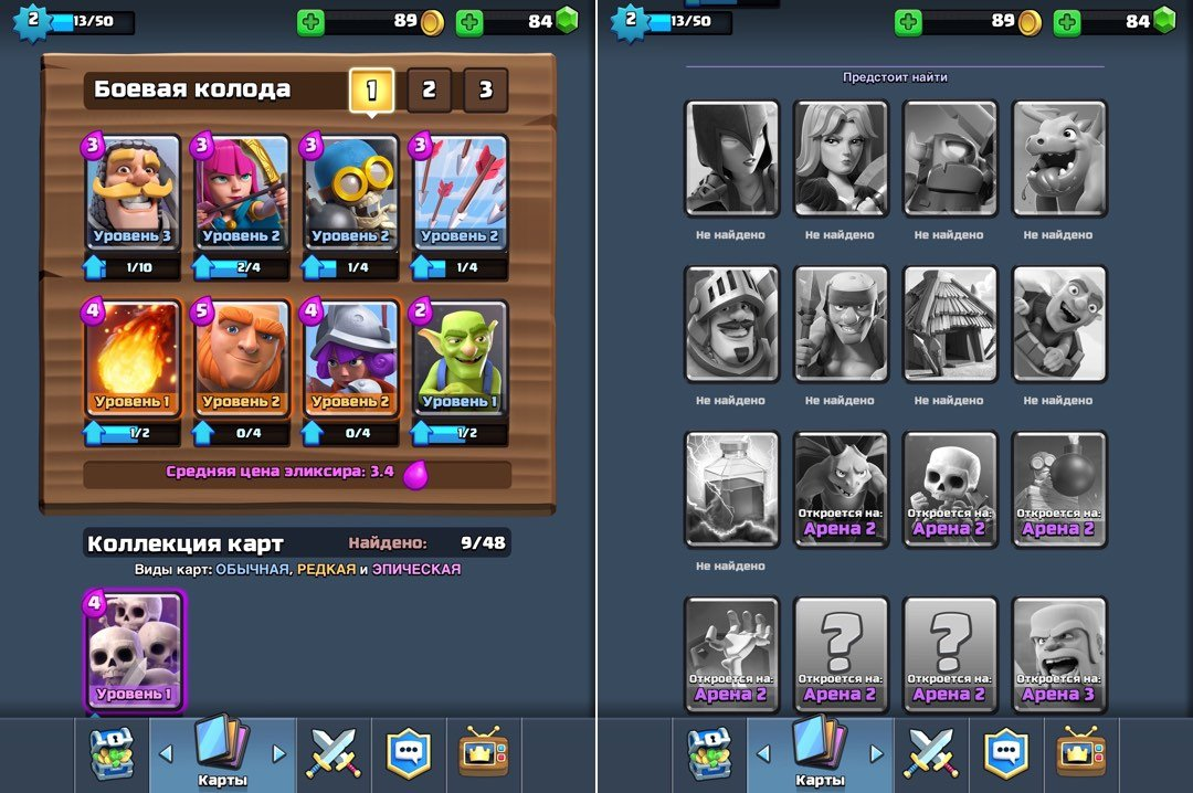 Clash Royale: защищаем башни и собираем карточки в новом хите от Supercell