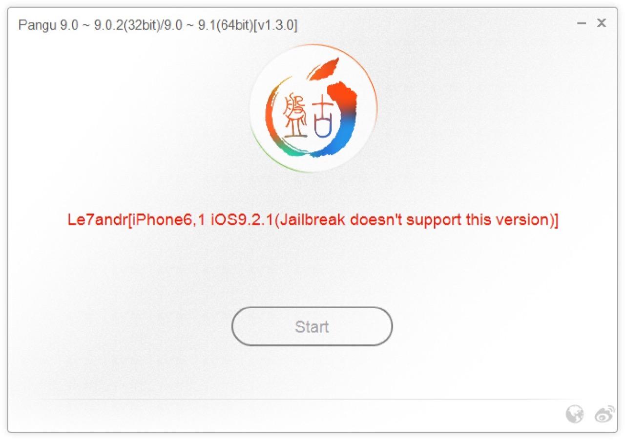 Pangu9 несовместима с iOS 9.2.1