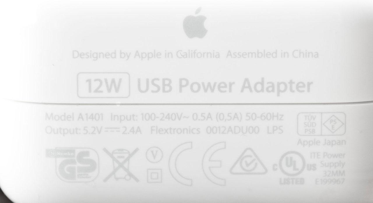 Зарядное устройство от iPad