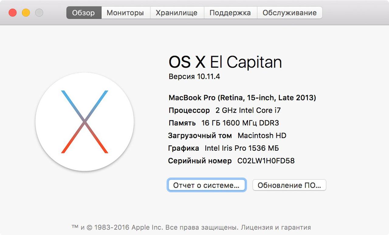 Новые версии OS X 10.10.4, iTunes 12.3.3, tvOS 9.2 и watchOS 2.2 можно загрузить уже сейчас