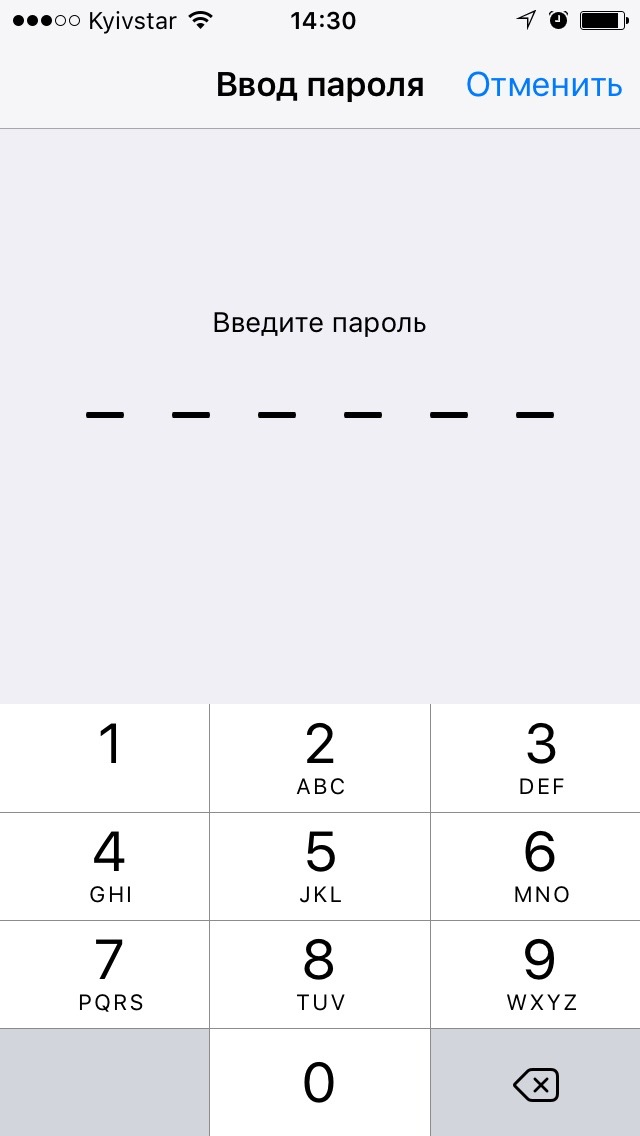 Ввод пароля блокировки для стирания контента и настроек на iPhone