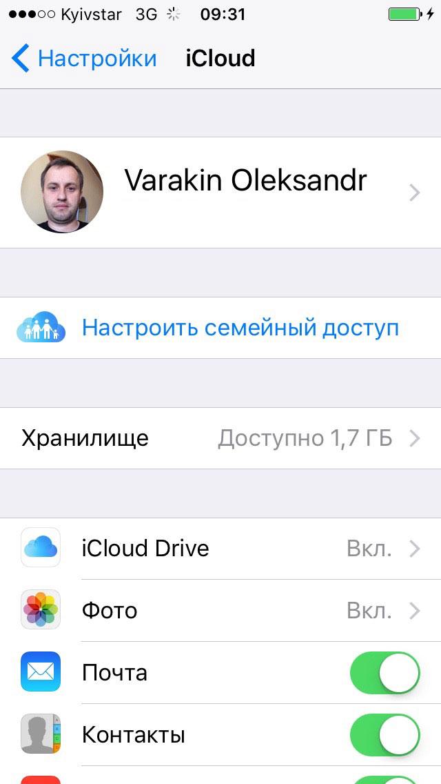 iCloud подключенный на iPhone