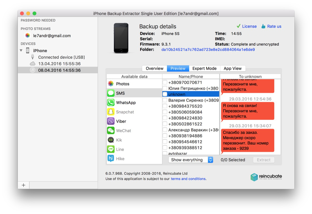Просмотр содержимого программ в iPhone Backup Extractor