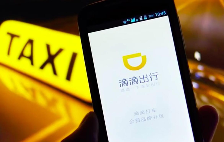 Apple вкладывает в китайские технологичные такси