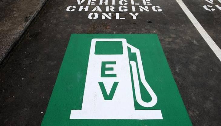 Специальное место для зарядки электромобиля